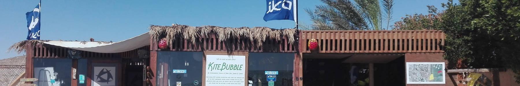 kitebubble